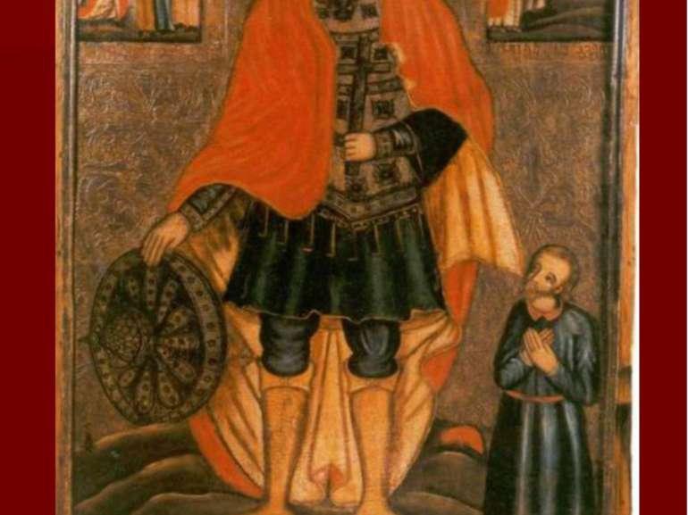 Св. Дмитрій. с. Кримне Старовижівського р-ну, 1729 р. Музей Волинської ікони