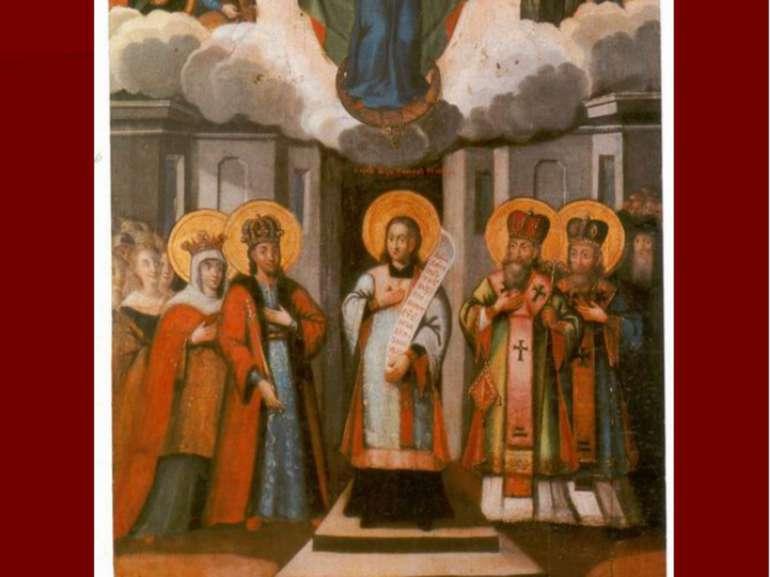Покрова Богородиці. с. Дорогиничі Локачинського р-ну, перша половина XVIІІ ст...