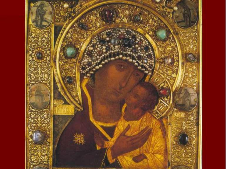 Богородиця. Петро Ратенський. 1306 р.