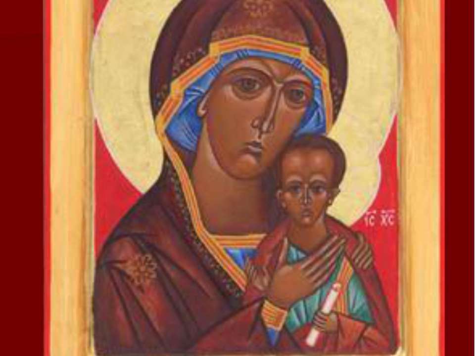 Петрівска ікона Пресвятої Богородиці