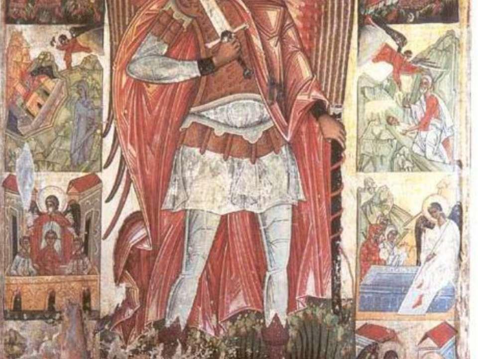 Різдво Богородиці 16 ст. Історико-краєзнавчий музей, Острог.