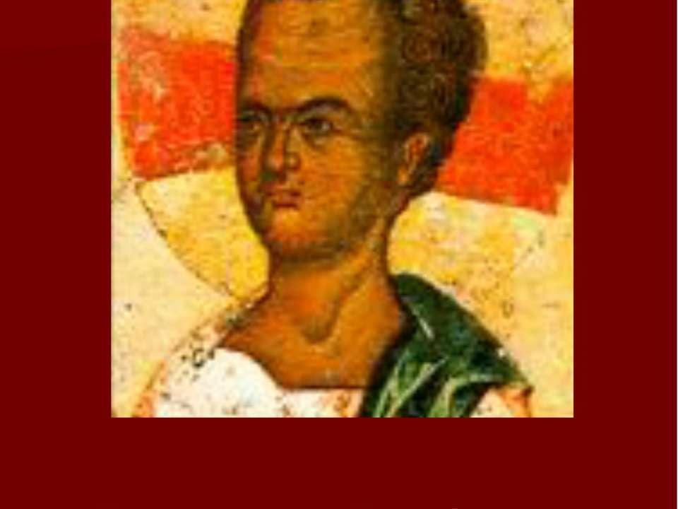 Богородиця Провідниця (Одигрія).Чудотворна Волинська ікона фрагмент
