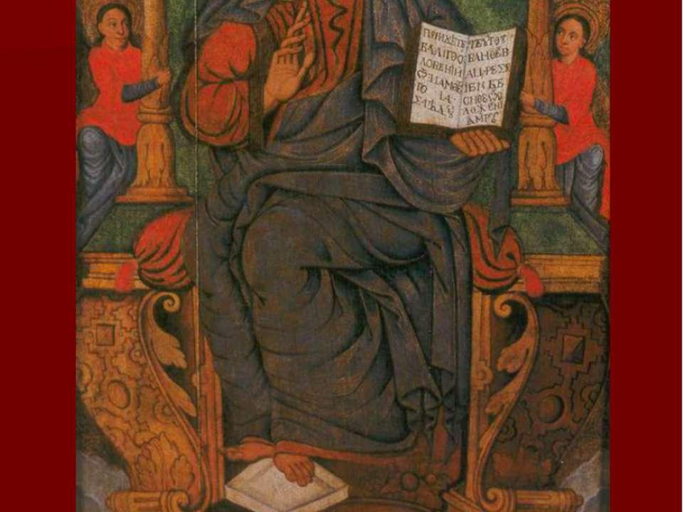 Спас на престолі з чотирма ангелами Покровська церква с. Дорогиничі Локачинсь...