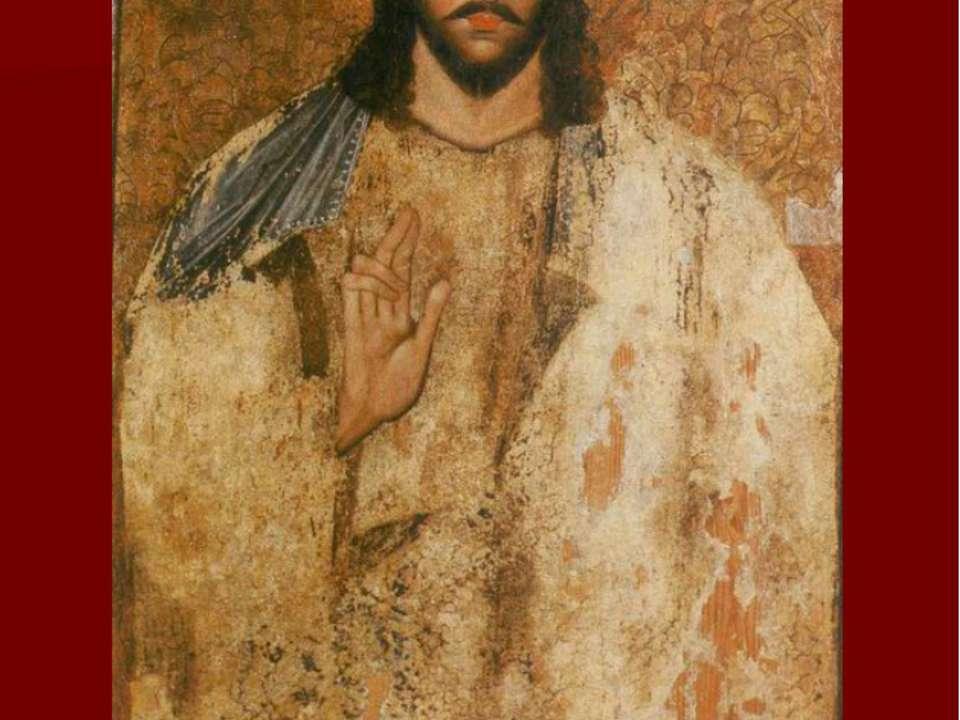 Христос Вседержитель. Ільїнська церква м. Камінь-Каширський Середина ХVІI ст....