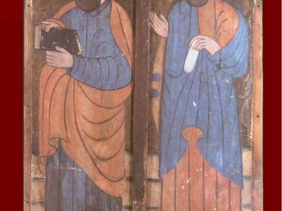 Два апостоли ХVІІ ст. Історико-краєзнавчий музей, Рівне