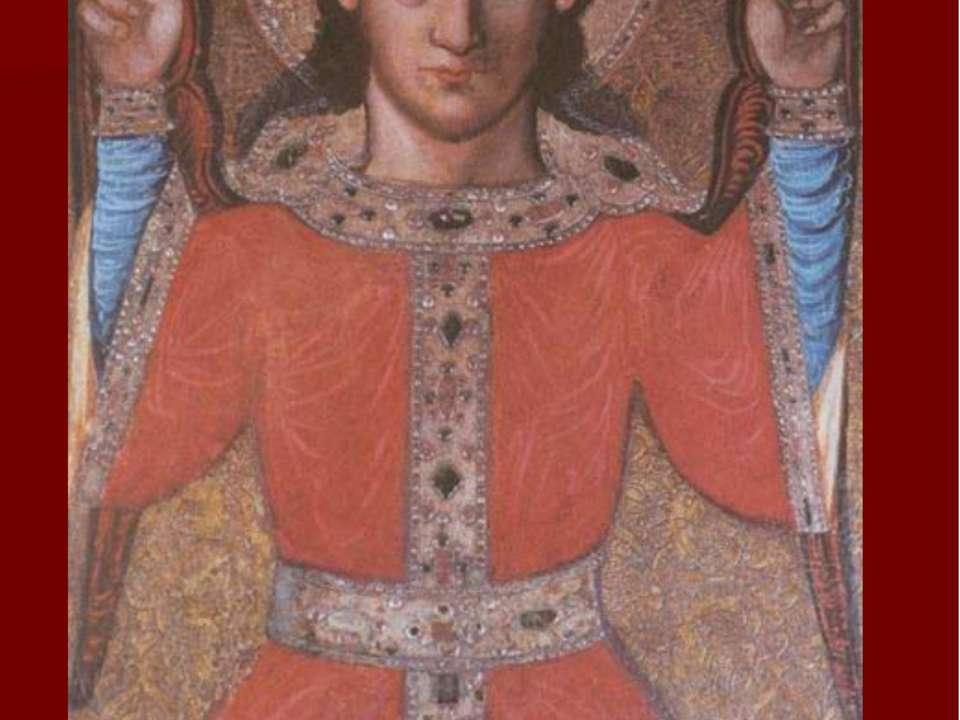 Спас-Емануїл. ХVІІ ст. Краєзнавчий музей, Острог