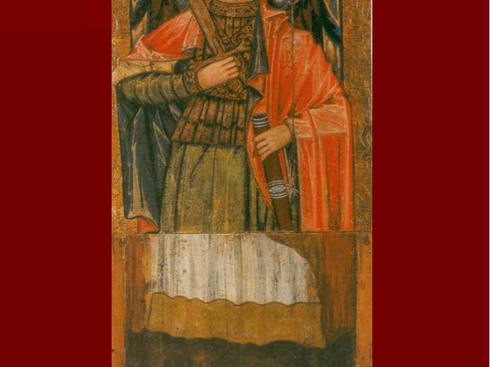 Архангел Михаїл. с. Кримне Старовижівського р-ну. друга половина XVIІ ст. Муз...