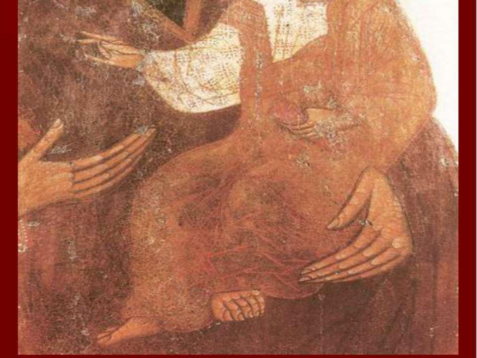 Богородиця Одигрія з Дорогобужа ХІІІ ст. фрагмент