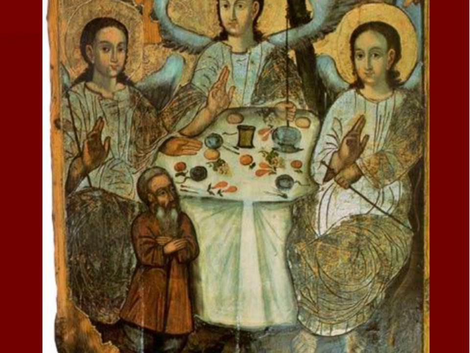 Свята Старозавітна Трійця. с. Троянівка Маневицького р-ну, середина ХVІІІ ст....