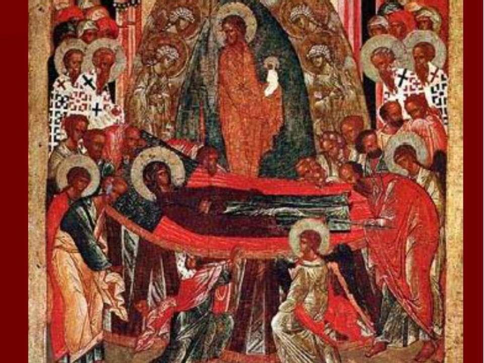 Успіння Пресвятої Богородиці 1310 р.