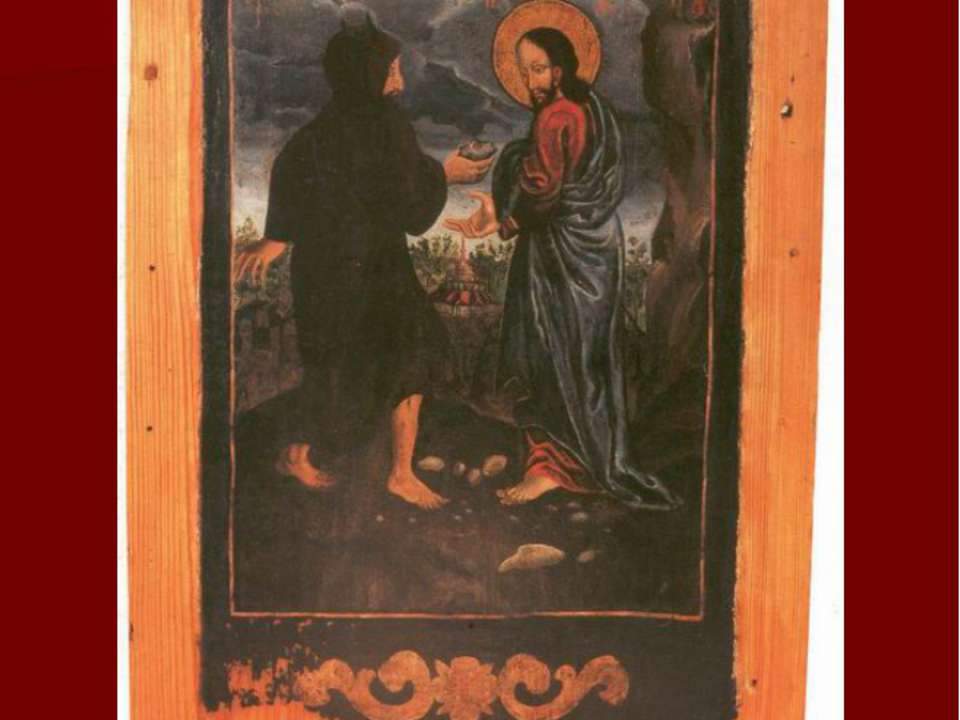 Спокуса Христа. XVIІІст с. Городище Луцького р-ну, Музей Волинської ікони.