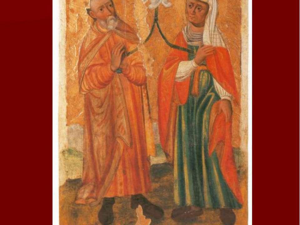 Святі Іоаким і Анна. с. Новосілки Турійського р-ну, середина XVIІІ ст., Музей...