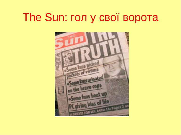 The Sun: гол у свої ворота
