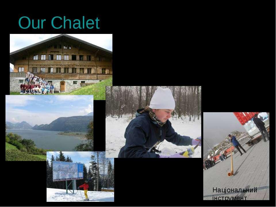 Our Chalet Національний інструмент Шале....Швейцарія....Гори....Сніг...Лижі.. ;)