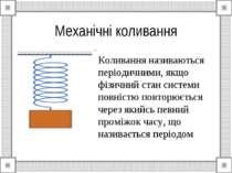 Механічні коливання Коливання називаються періодичними, якщо фізичний стан си...