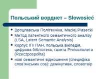 Польський ворднет – Słowosieć Вроцлавська Політехніка, Maciej Piasecki Метод ...