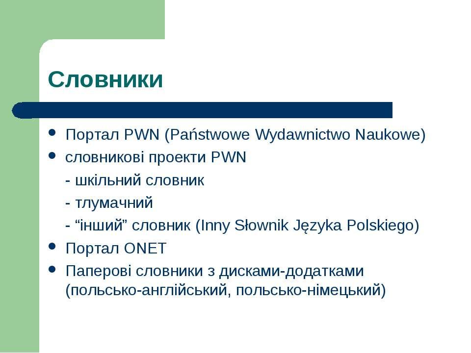 Словники Портал PWN (Państwowe Wydawnictwo Naukowe) словникові проекти PWN - ...