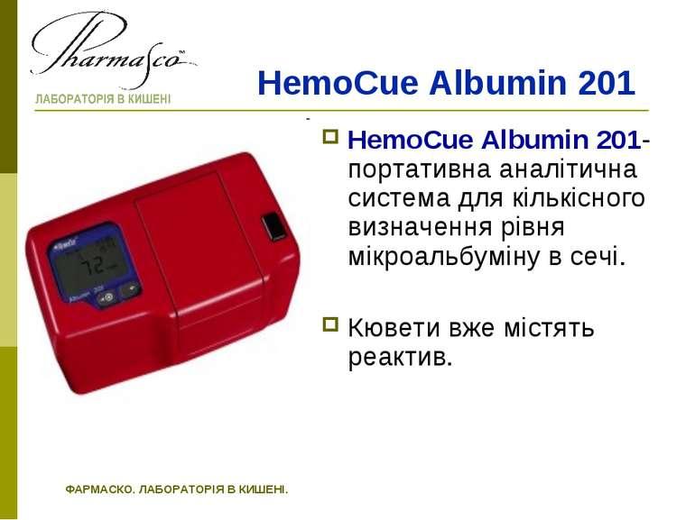 HemoCue Albumin 201 HemoCue Albumin 201- портативна аналітична система для кі...