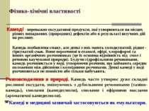 Фізико-хімічні властивості Камеді - переважно ексудативні продукти, які утвор...