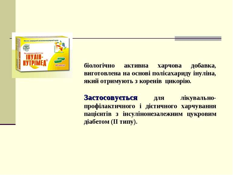 біологічно активна харчова добавка, виготовлена на основі полісахариду інулін...