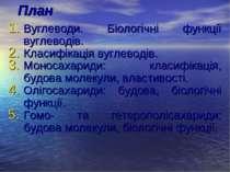 Вуглеводи. Біологічні функції вуглеводів. Класифікація вуглеводів. Моносахари...