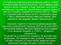 I.Я.Горбачесвський виконував громадську роботу - голова Санiтарної ради Чеськ...
