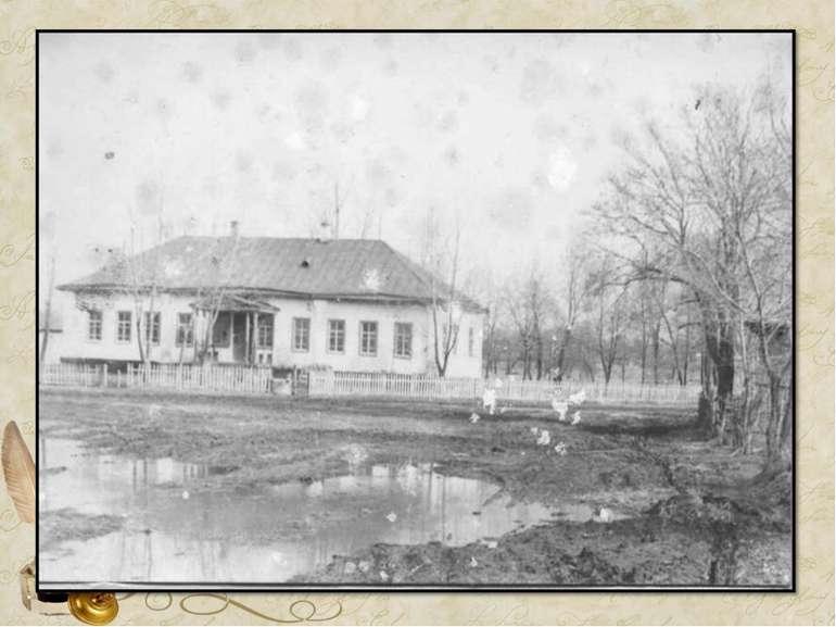 Дейманівська школа в різні часи свого існування