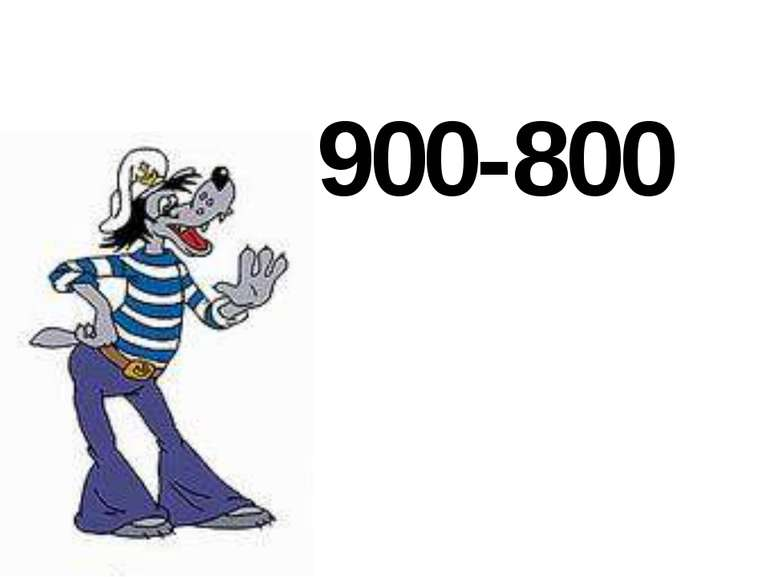 900-800