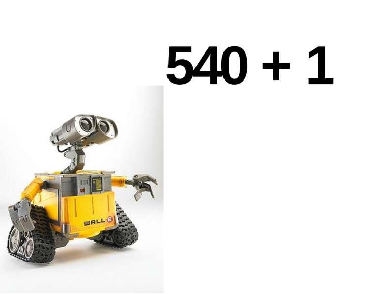 540 + 1