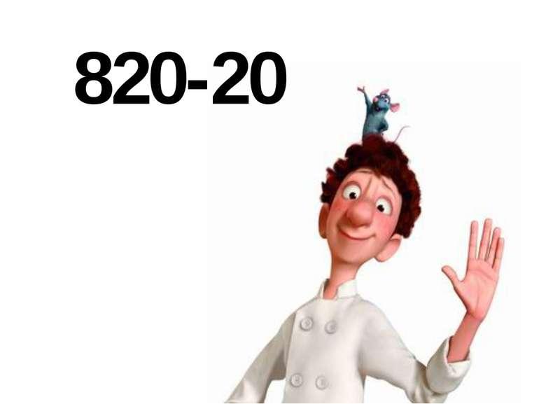 820-20