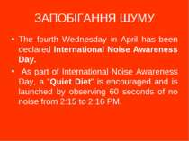 ЗАПОБІГАННЯ ШУМУ The fourth Wednesday in April has been declared Internationa...