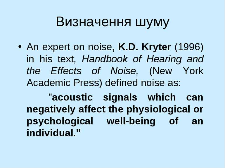 Визначення шуму An expert on noise, K.D. Kryter (1996) in his text, Handbook ...