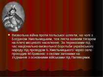 Визвольна війна проти польської шляхти, на чолі з Богданом Хмельницьким, теж ...
