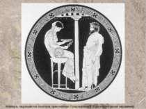 Фемида, сидящая на золотом треножнике Предсказаний (Краснофигурная керамика)