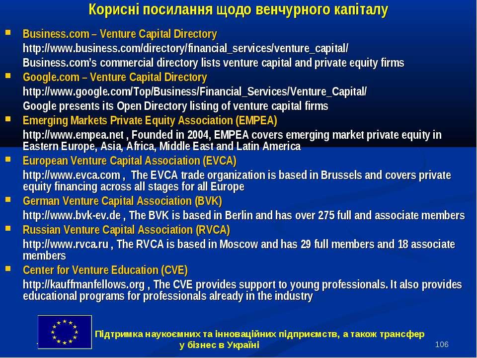 * Корисні посилання щодо венчурного капіталу Business.com – Venture Capital D...