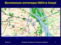 * Ukrainian Academic & Research Network * Волоконно-оптичнна MAN в Києві Ukra...