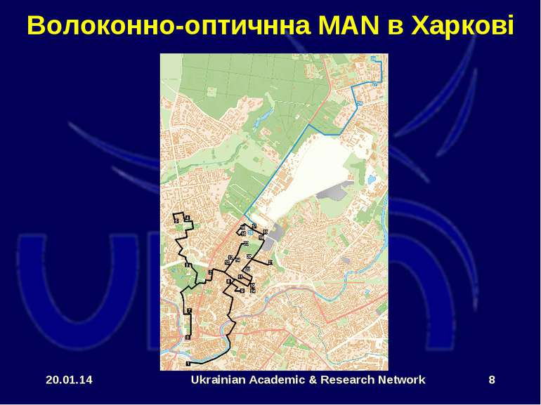 * Ukrainian Academic & Research Network * Волоконно-оптичнна MAN в Харкові Uk...