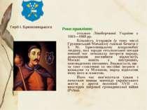 Роки правління: гетьман Лівобережної України у 1663—1668рр. Більшість істори...