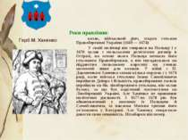 Роки правління: козак, військовий діяч, згодом гетьман Правобережної України ...