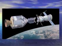 50 років космічної ери