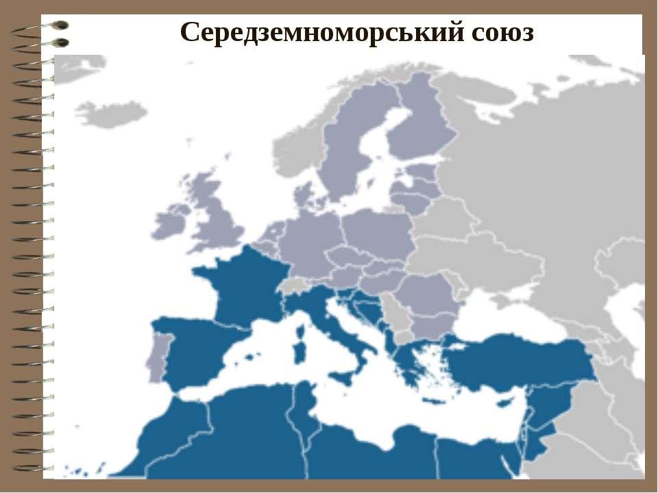 Середземноморський союз