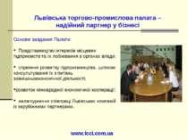 Основні завдання Палати: Представництво інтересів місцевих підприємств та їх ...