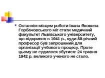 Останнім місцем роботи Івана Яковича Горбачовського міг стати медичний факуль...