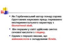 Ян Горбачевський автор понад сорока ґрунтовних наукових праць переважно експе...