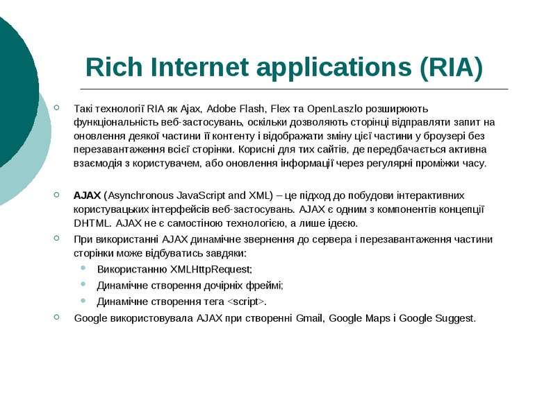 Rich Internet applications (RIA) Такі технології RIA як Ajax, Adobe Flash, Fl...