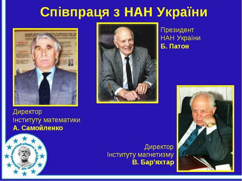 Співпраця з НАН України Директор Інституту магнетизму В. Бар'яхтар Директор І...