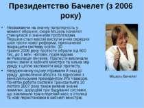 Президентство Бачелет (з 2006 року) Незважаючи на значну популярність у момен...