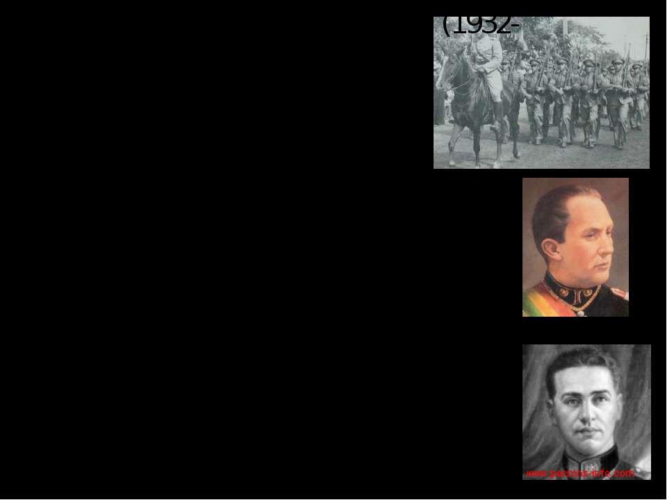 Чакська війна та її наслідки (1932-1935) Нову сторінку в болівійській історії...