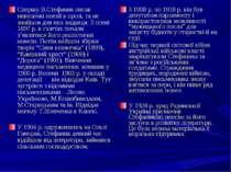 Спершу В.Стефаник писав невеличкі поезії в прозі, та не знайшов для них видав...