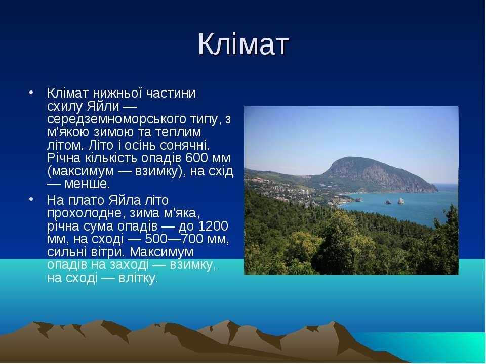 Клімат Клімат нижньої частини схилу Яйли — середземноморського типу, з м'якою...